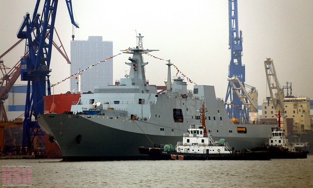 A patra navă din clasa Type 071 LPD